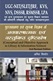 Pustakalya Evm Suchna Vigyan ke Awdharnatmak evm Vastunishth Drushtikon, 2nd Revised Edition 2018 (Conceptual & Objective Approach to Library & Information Science)