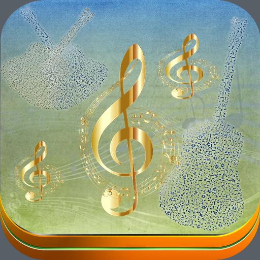 Sonidos Fuertes: Amazon.es: Appstore para Android
