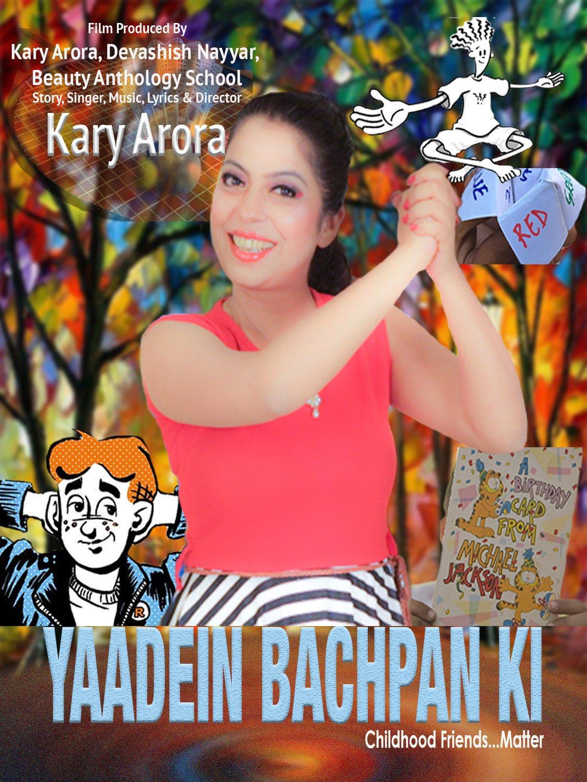 Yaadein Bachpan Ki on Amazon Prime Video UK