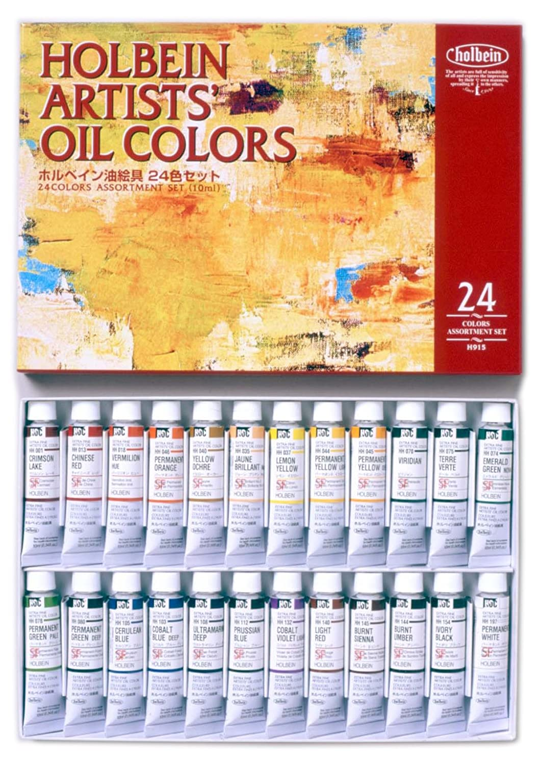24 color set Holbein expert for oil paint (japan import)