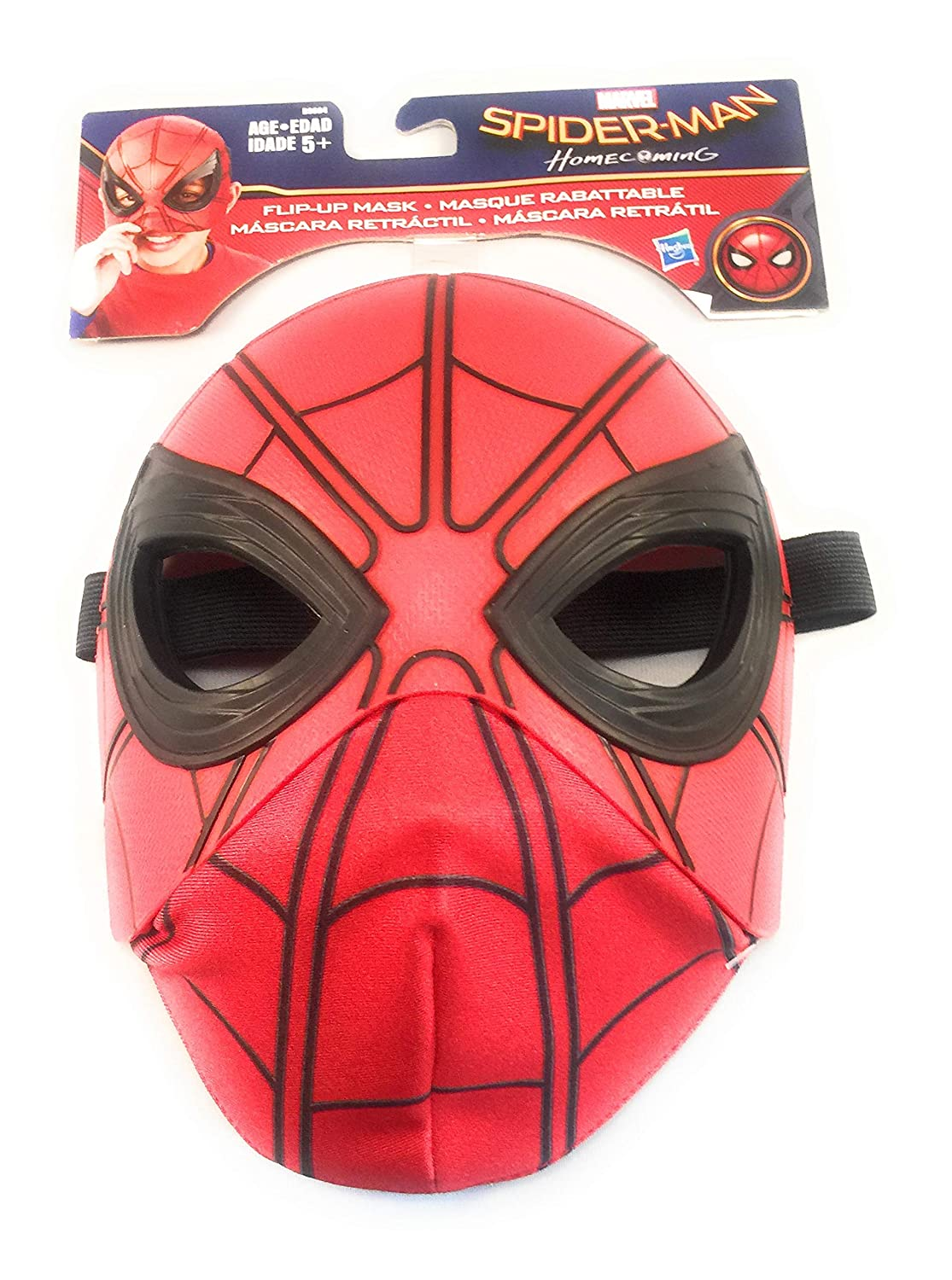 Amazon.com: Frootfel Marvel Ultimate Spiderman Titan Hero + Mask Bundle (2 Items): Toys & Games