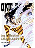 "ONE PIECE Log  Collection  ""CAESAR. CROWN""(初回限定版) [DVD]"