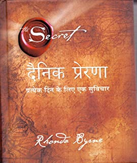 Being Bliss 17 - Law of Attraction - BK Shivani (Hindi)