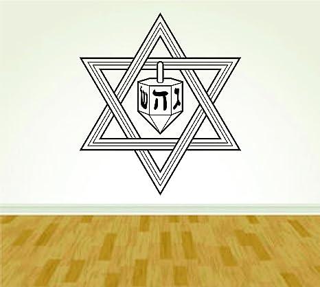 Amazon.com: Hanukkah Star Jewish Star Jew Design Vinyl Wall Decal Sticker Art Kid Children Nursery Boy Teen ES5Hanukkah02 25x28: Everything Else