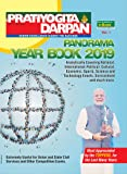 Panorama Year Book 2019