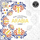 Mini coloriage antistress «Arabia»