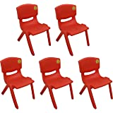 TOYO 5x Children Strong Stackable Kids Plastic Chairs Picnic Party Garden Nursery Club Indoor Outdoor (Red)