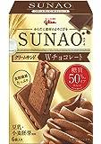 江崎グリコ (糖質50%オフ) SUNAO(スナオ) クリームサンド Wチョコレート 6枚×7個 低糖質(ロカボ) お菓子 クッキー(ビスケット)