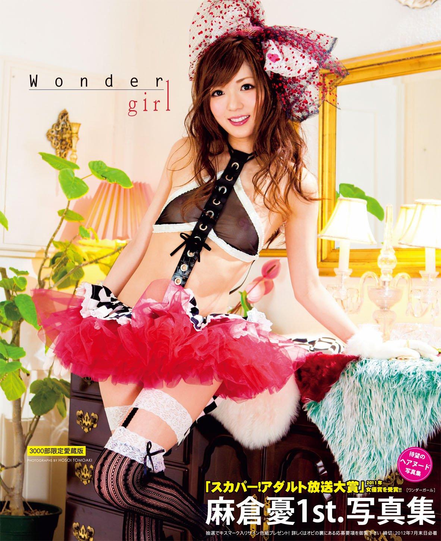 Girl Japan video model