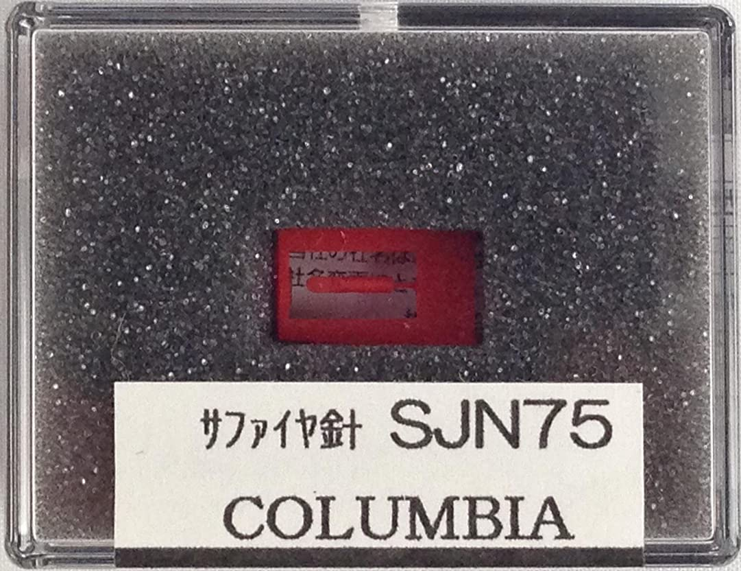あえぎ不純第五JICO レコード針 SHURE N-44G用交換針 丸針 A040080