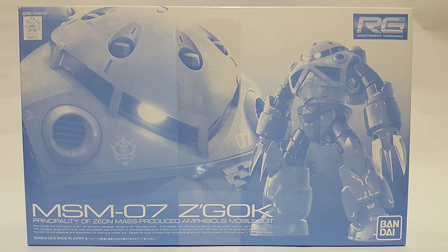 Bandai Hobby RG 1/144 MSM-07 Mass-Production Model Z'Gok (Plastic kit)