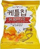 Cosmos Kettle Chips Honey & Butter, 56g