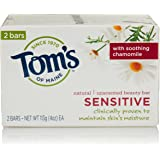 Tom's of Maine Moisturizing Bar, Sensitive, 2 Count