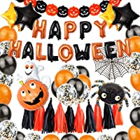 Halloween decoratieset, Halloween ballonnen, Halloween party ballonnen, Happy Halloween decoratie, latexballon…