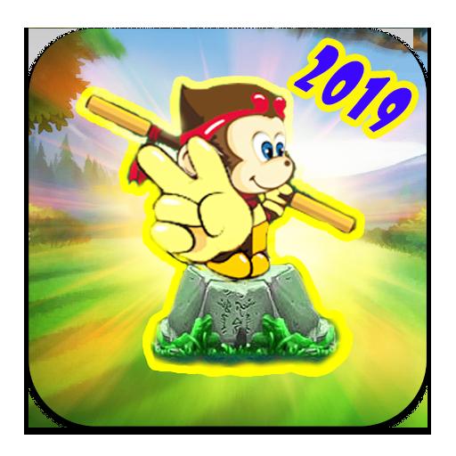Monkey NinJa Kong: Amazon.es: Appstore para Android