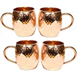 Hammered Copper Barrel Mug for Moscow Mules Size 16 Oz Set Of-4