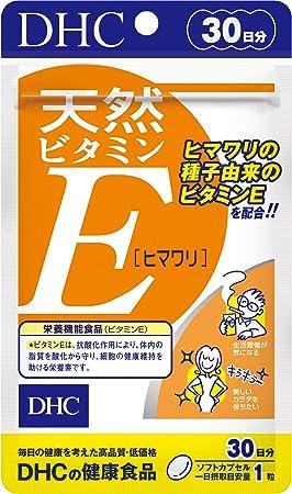 E と は ビタミン