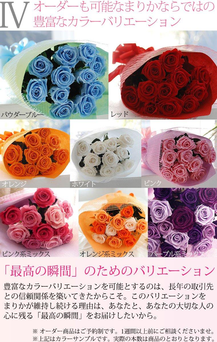 プリザーブドフラワーのバラの花束 11本 プリザーブドフラワー 花言葉「最愛の人」 100%保証,ミックスオレンジ系 B07CF4375L  ミックスオレンジ系 100%保証