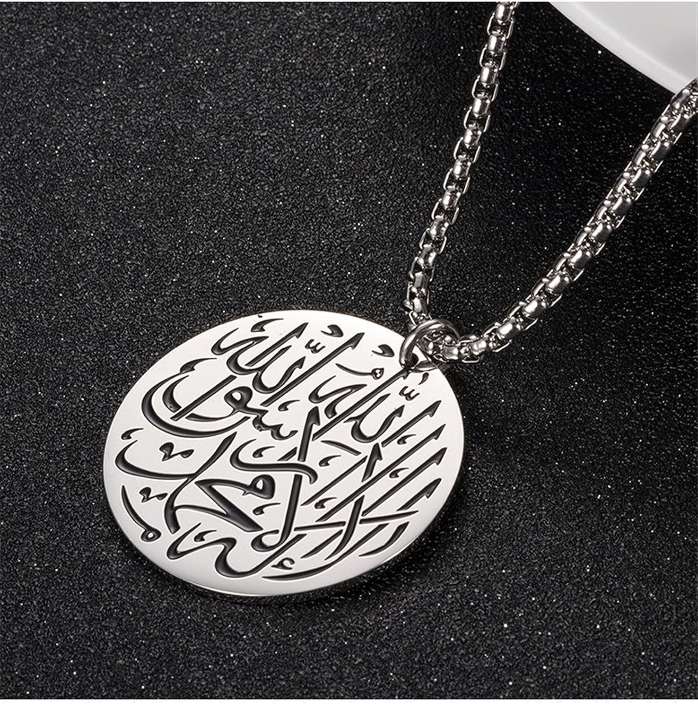 POVANDER Stainless Steel Engraved Allah Islam Muslim Shahada Quran Arabic Round Medallion Pendant Necklace