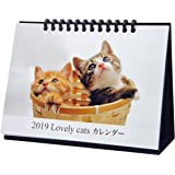 2019LovelyCats卓上カレンダー
