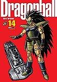 Dragon Ball Partworks Vol. 14
