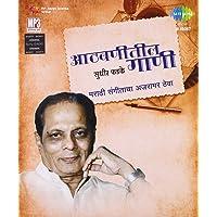 Athvanitali Gaani - Sudhir Phadke