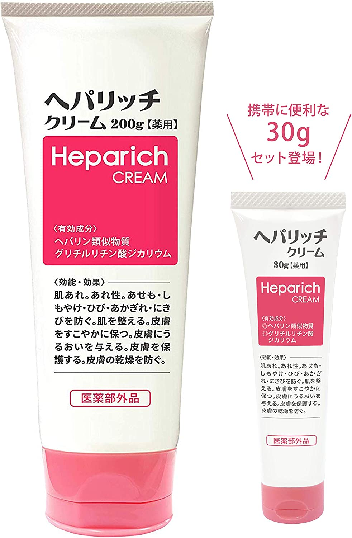 Amazon.co.jp: 【医薬部外品】乾燥・肌荒れには顔&体対応の薬用高 ...