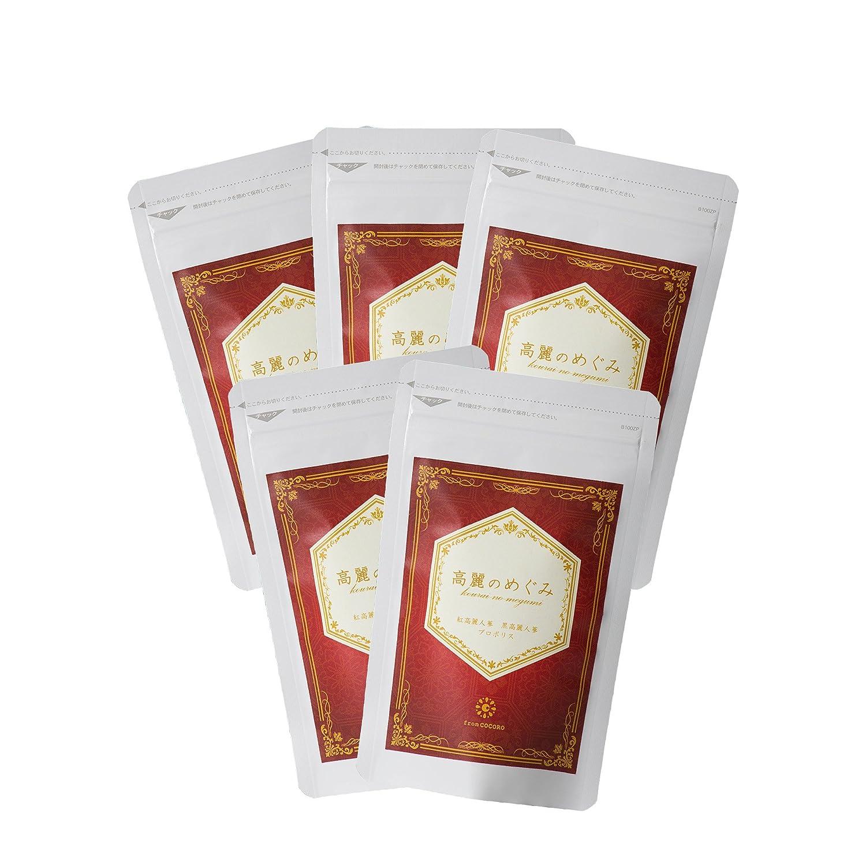 2種類の高麗人参を贅沢配合! 高麗のめぐみ 60粒入り 3袋セット B075WPFFK2 3袋セット(180粒)  3袋セット(180粒)