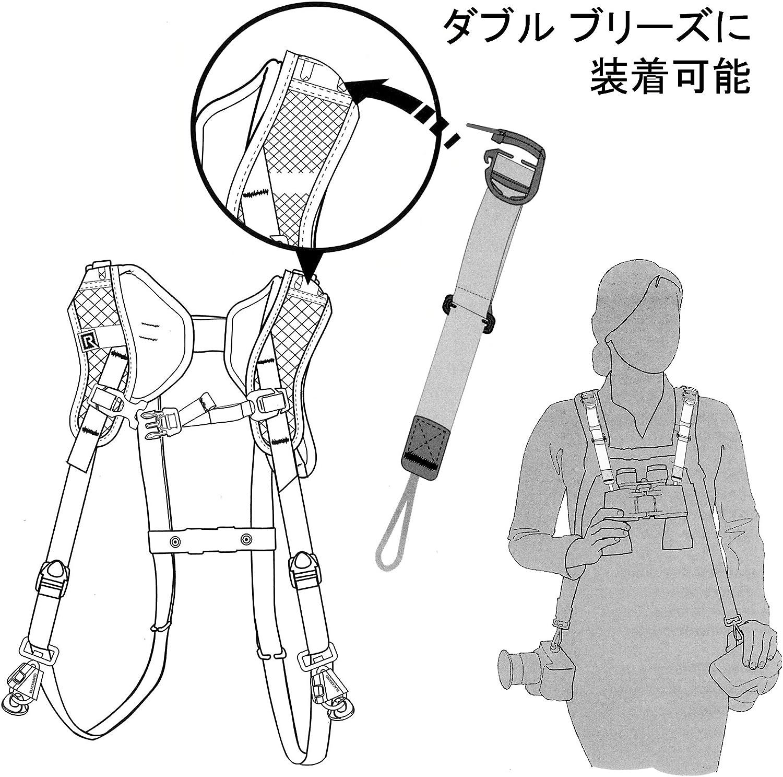BlackRapid Breathe Binocular Strap