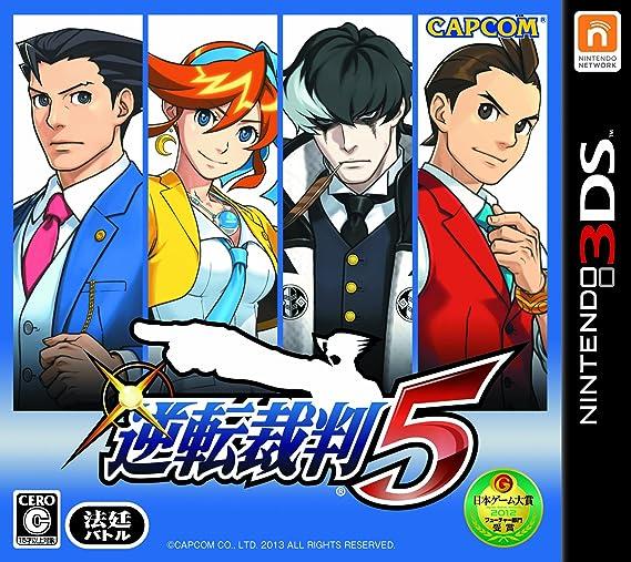 Amazon | 逆転裁判5 - 3DS | ゲ...