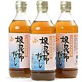 アイビック食品 北海道日高産 根昆布だし 3本セット (500ml×3本)