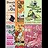 Wizard of Oz Omnibus [illustrated]