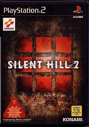 Amazon Com Silent Hill 2 Japan Import Video Games