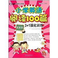 小学英语阅读100篇3+1强化训练(五年级)(新课标)(附MP3光盘)