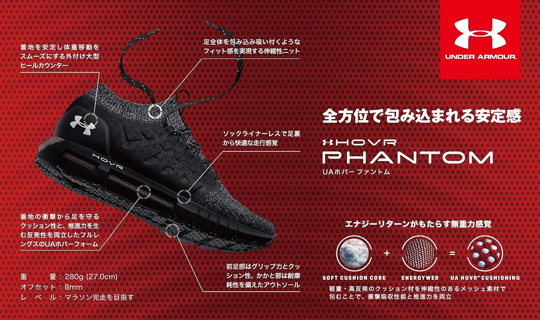 Under Armour HOVR Phantom, Zapatillas de Correr para Hombre: Amazon.es: Zapatos y complementos