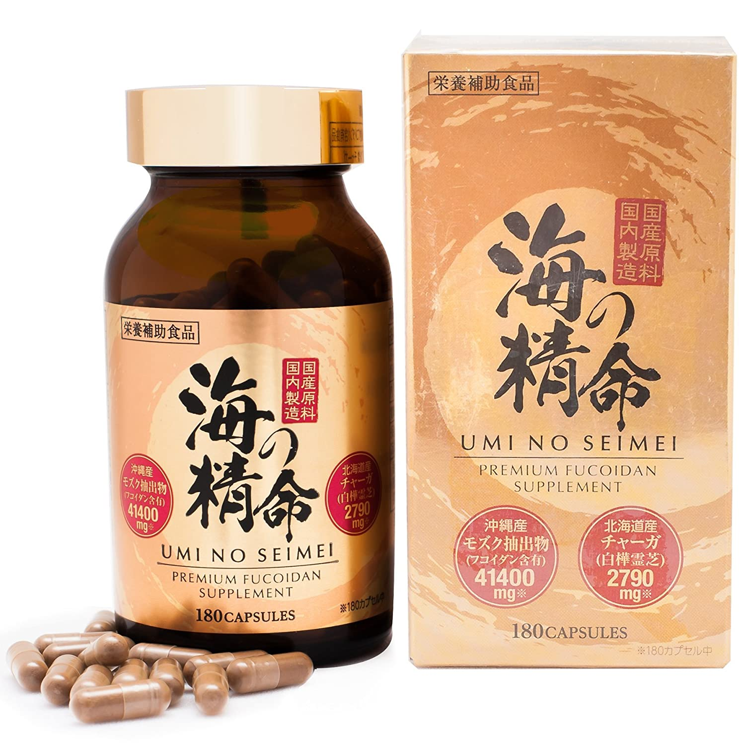High Concentration Fucoidan Supplement UMI NO SEIMEI 180 capsules Fucoidan Extract Capsules 41400mg Chaga Mushroom Extract Capsules 2790mg Perfect Boosting Your Immune System Made In Japan
