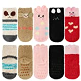5 Pack Baby Toddlers Boys Girls Anti Grip Fuzzy