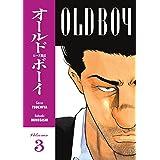 Old Boy Tome 7 - Tsuchiya Garon,Minegishi Nobuaki