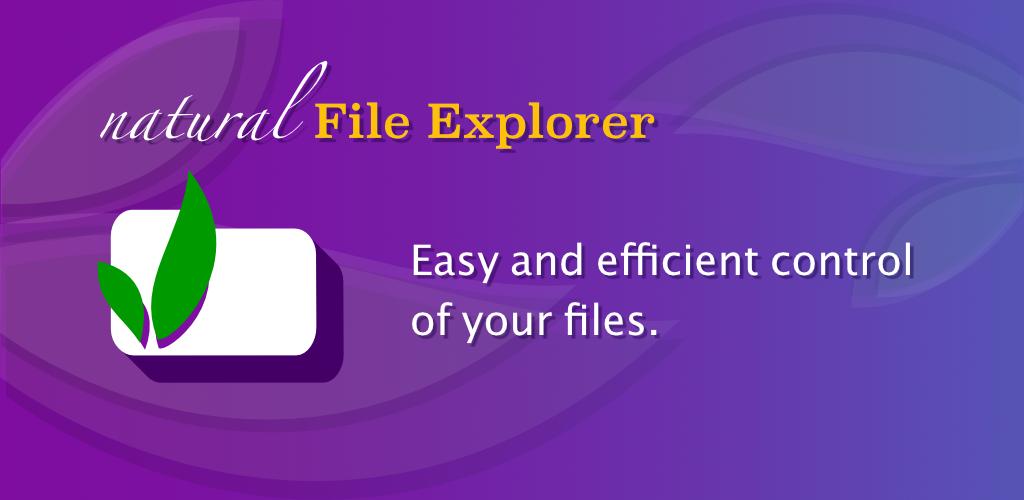 natural-file-explorer
