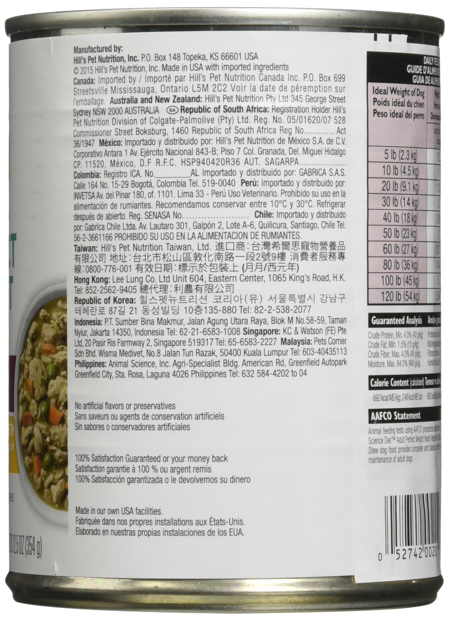 Hill's Science Diet Adult Perfect Weight Wet Dog Food, Hearty Vegetable & Chicken Stew Canned Dog Food for healthy weight and weight management, 12.5 oz, 12 Pack by Hill's Science Diet (Image #5)