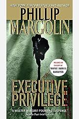 Executive Privilege (Dana Cutler Book 1) Kindle Edition