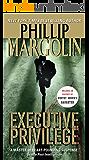 Executive Privilege (Dana Cutler Book 1)