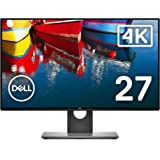 Dell ディスプレイ モニター U2718Q 27インチ/4K/Dell_HDR/IPS非光沢/5ms/DP,mDP,HDMI/sRGB 99 %/USBハブ/フリッカーフリー/3年間保証