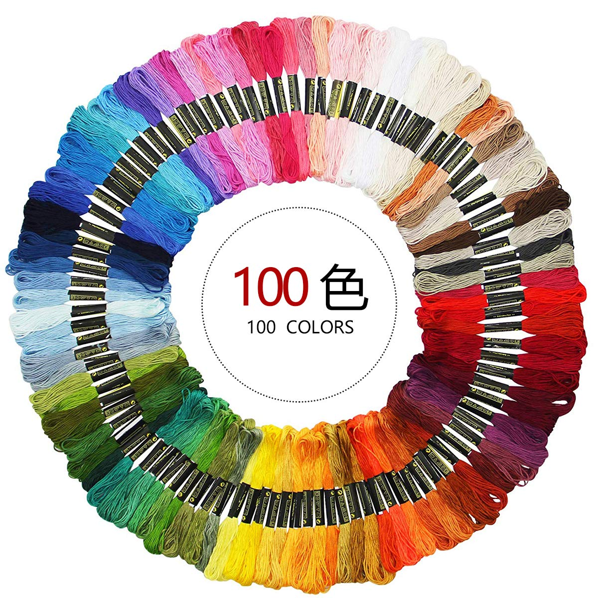 Dokpav 50/100Skeins 12 Meters 100%Cotton Embroidery Floss Cross Stitch Threads Sewing Floss Crafts DIY Floss-Rainbow Color (100)