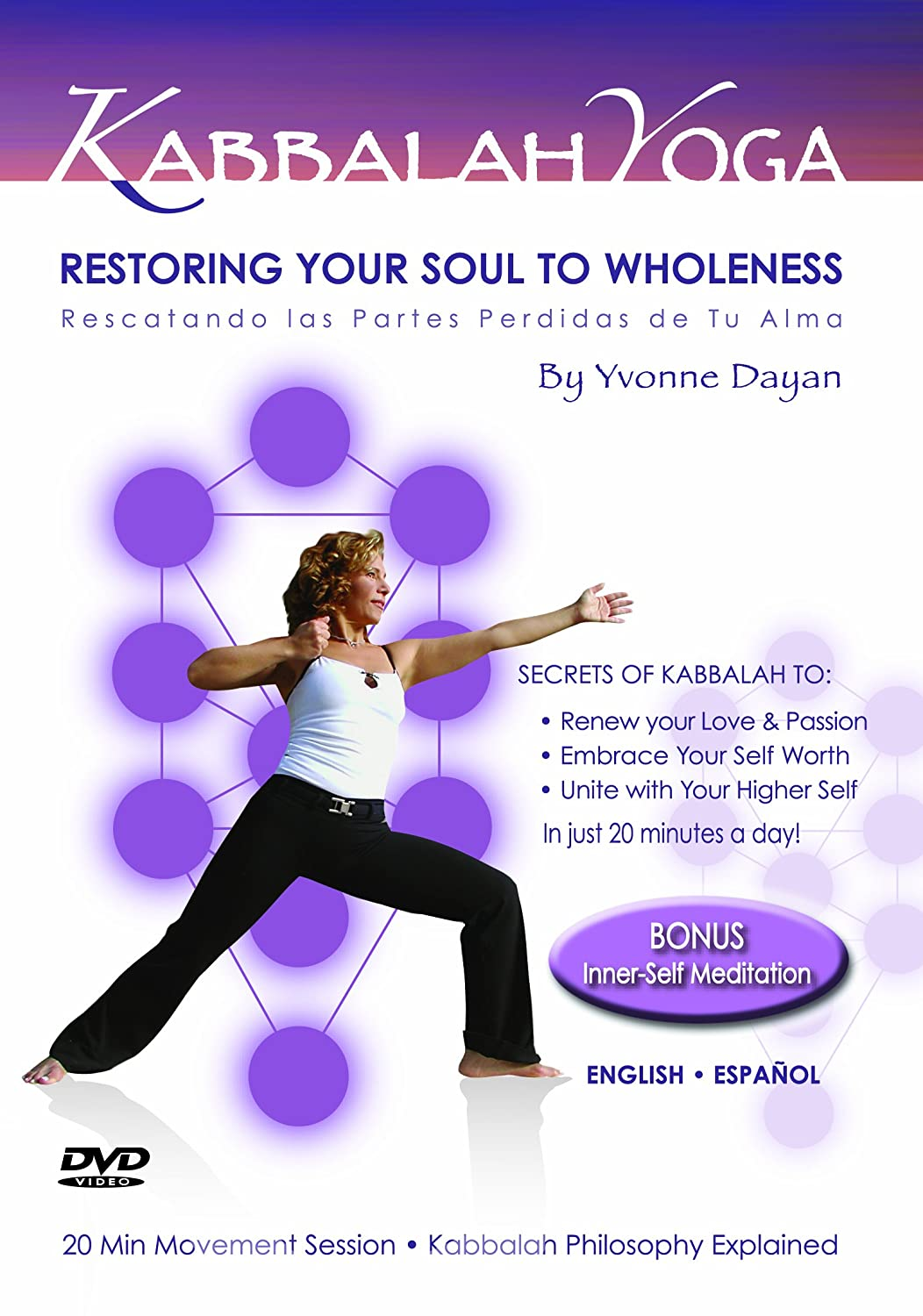 Amazon.com: Kabbalah Yoga: Restoring Your Soul to Wholeness ...