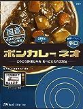 大塚食品 ボンカレーネオ 濃厚スパイシー オリジナル 【辛口】 230g×3個