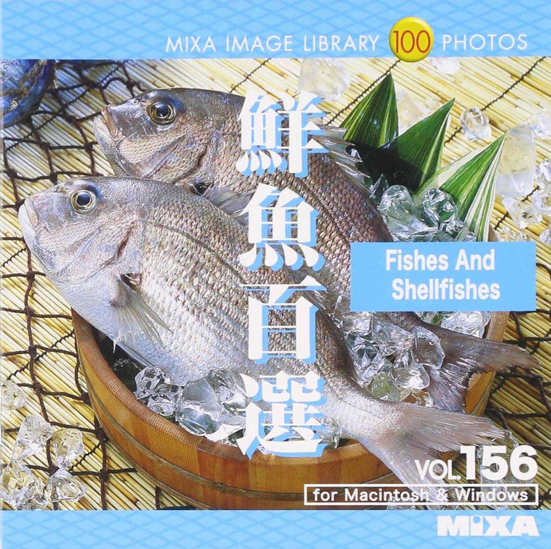 MIXA Image Library Vol.156 鮮魚百選 B00011ERQG Parent