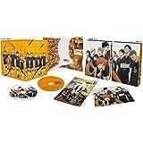 ハイキュー!!セカンドシーズン Vol.9 (初回生産限定版) [Blu-ray]