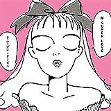 桜 super love(7inch) [Analog]