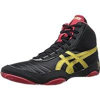 ASICS JB Elite V2.0 - Zapatillas de Lucha para Hombre